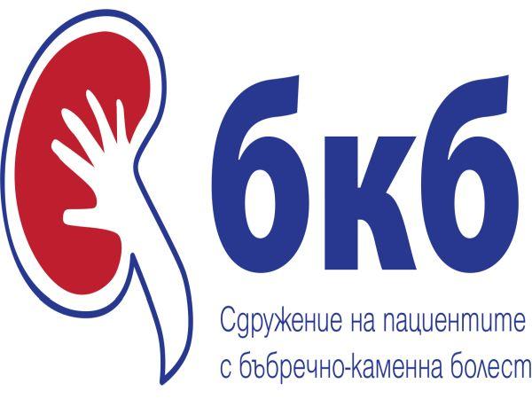 Безплатен скрининг за пациенти с бъбречно-каменна болест в София и 12 областни града