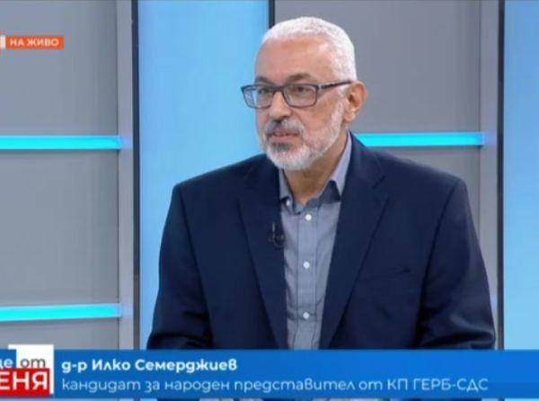 Д-р Семерджиев: Здравната вноска трябва да се вдигне поне на 10%
