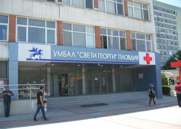 "В УМБАЛ ""Свети Георги"" отстраниха голям костен тумор в опасна близост до лъчевия нерв"