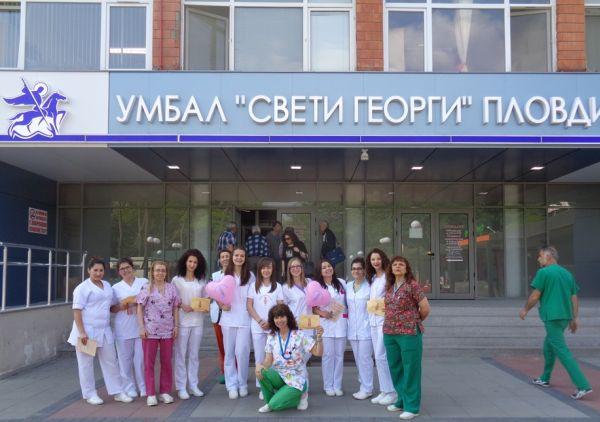 """Информационна кампания в Международния ден на акушерката в УМБАЛ """"Св. Георги"""""""