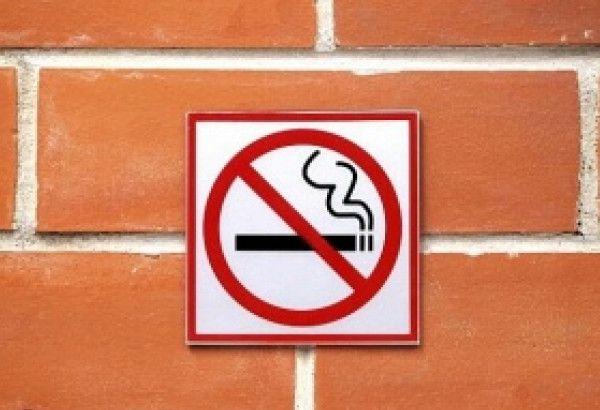 На първо място сме по пушачи в ЕС