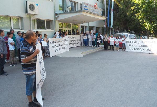40 медици напускат разградската болница, ако сменят директора