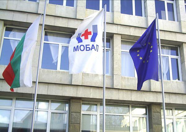 Отново смени в ръководството на областната болница във Велико Търново