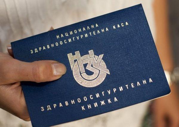 Уредиха здравните права на командированите в чужбина наши работници