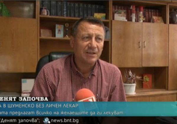 Шуменско село дава тристаен апартамент на бъдещия си общопрактикуващ лекар