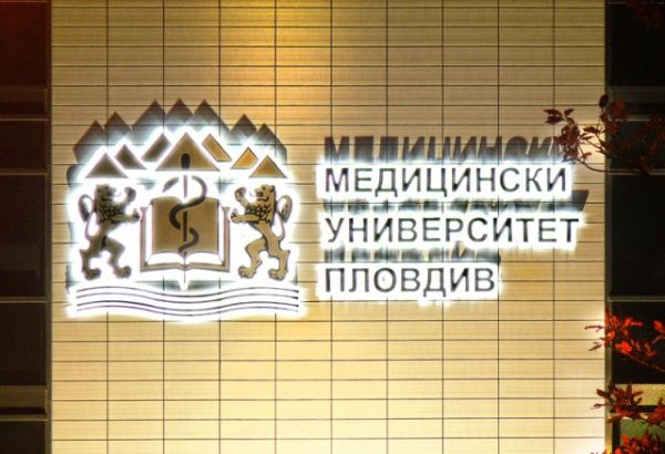 МУ-Пловдив отбелязва Нощта на учените с приключения и загадки
