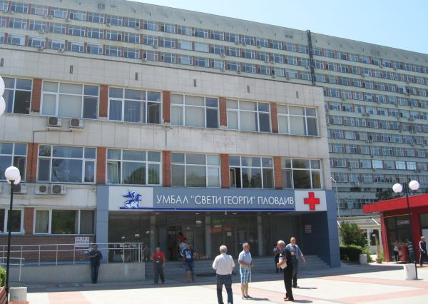 "Дарение от 75 кашона с кроасани и солени закуски получиха 3 клиники в УМБАЛ ""Свети Георги"""
