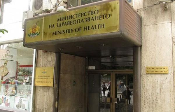 36 млн. лв. увеличение за бюджета на МЗ