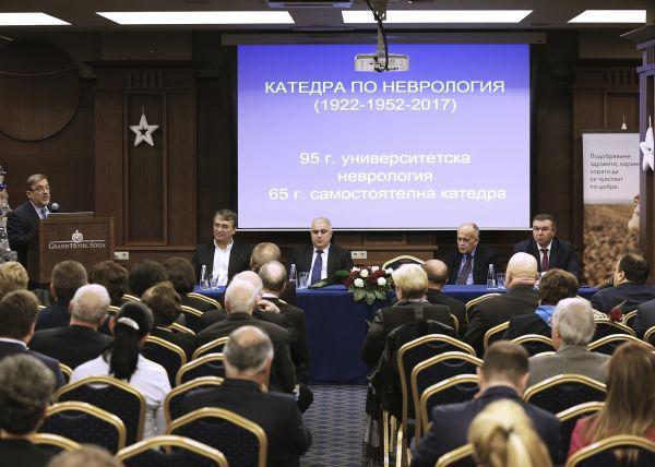 Българската клинична и университетска неврология навърши 95 години