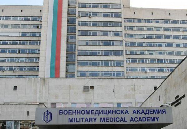 ВМА и ЦСКА се обединяват в кръводарителска акция