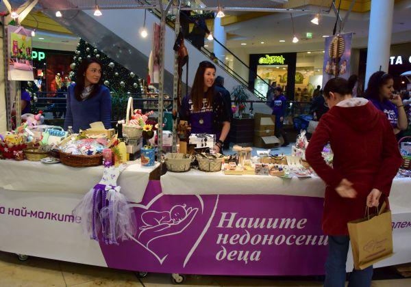 """Благотворителен Коледен базар """"Подари мъничко вълшебство"""" организира фондация"""