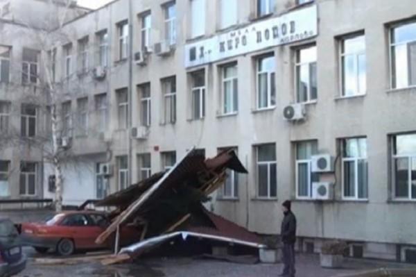 Регионалната колегия на БЛС в Пловдив помага с 10 000 лв. на болницата в Карлово