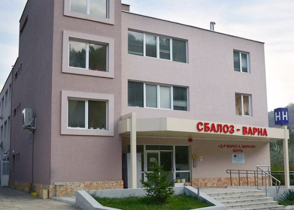 СБАЛОЗ – Варна стана база за обучение на специализанти