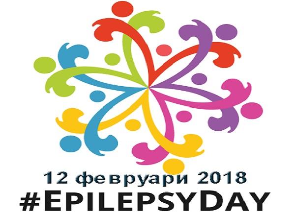 Над 70 000 българи живеят с епилепсия