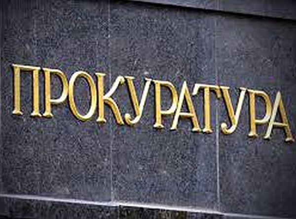СГП внесе в съда обвинителен акт срещу д-р Семерджиев за натиск над директора на ИАЛ