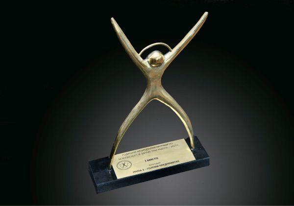 МУ - Пловдив с две отличия в конкурса за безопасност и здраве при работа
