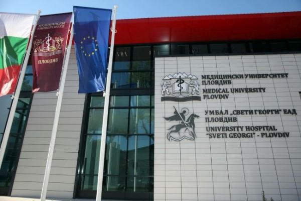 Повишават практическите умения на лекари в Пловдив