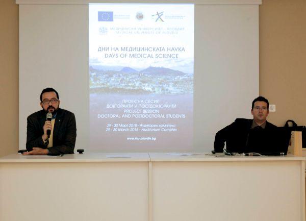 Дни на медицинската наука в Медицински университет - Пловдив