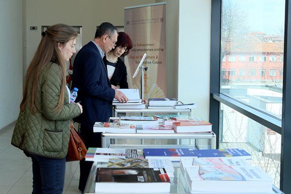 Дни на Библиотечно-информационния център 2018 в МУ - Пловдив