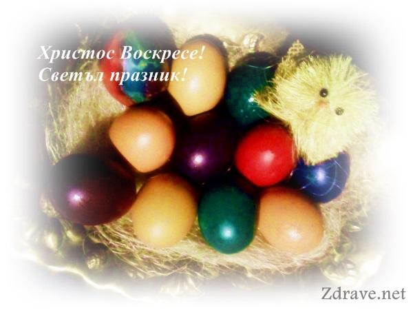 Честит празник на всички православни християни!