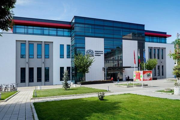 Иновативен тест в психиатрията представят в МУ-Пловдив