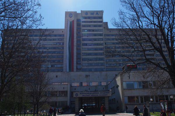 Министерски съвет отпусна 14 млн. лв. на ВМА