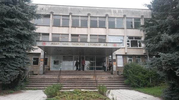 За четвърта седмица медиците от ловешката болница излязоха на протест