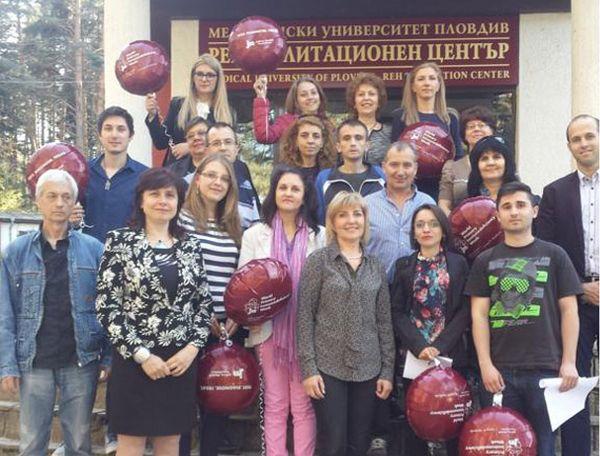 Трето лятно училище за пациенти с първични имунни дефицити в МУ - Пловдив