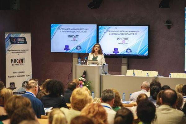 Първата национална конференция по инсулт във Варна събра над 140 специалисти