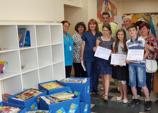 Дарение от книжки за детската си библиотека получи