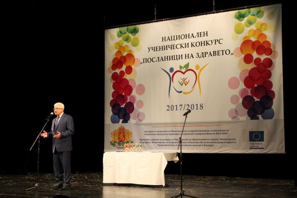Над 5500 ученици участваха в конкурса на МЗ