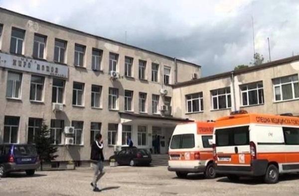 Карлово излиза на протест срещу закриване на Родилното отделение в болницата