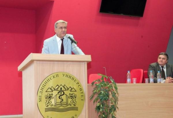 """""""Щафета на познанието"""" предават в МУ-Пловдив за първия учебен ден"""