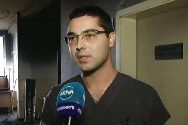 Млад лекар евакуирал пациентите от Клиниката по урология в Пловдив