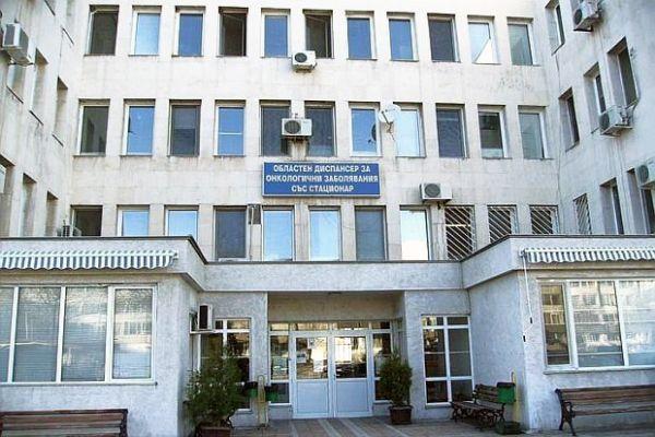 Контролът на лекарствените средства в онкоболницата в Благоевград ще бъде драстично завишен