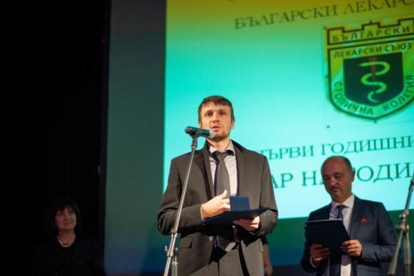 """Д-р Цвятко Георгиев от """"Пирогов"""" е избран за """"Лекар на годината - София"""""""