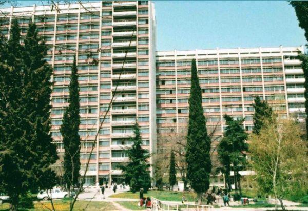 УМБАЛ Стара Загора продава  сградата на АГ комплекса