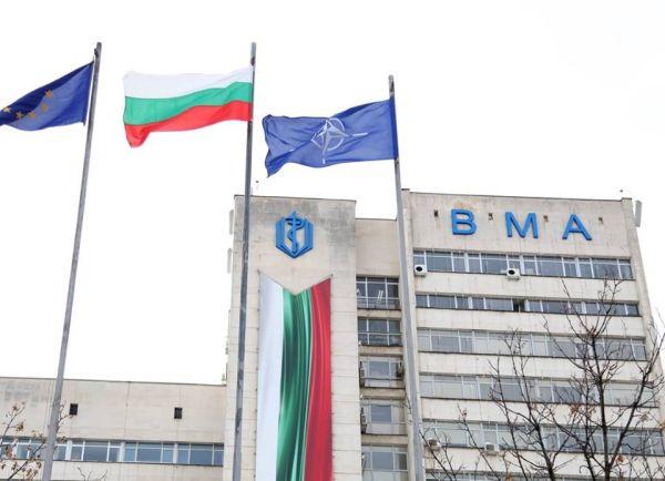Министерският съвет отпусна 2,7 млн. лв. на ВМА за апаратура
