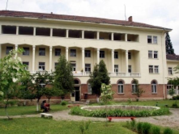 НАП продава болницата за долекуване в Перник