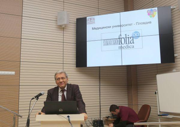 МУ–Пловдив чества 60 години на престижно научно списание