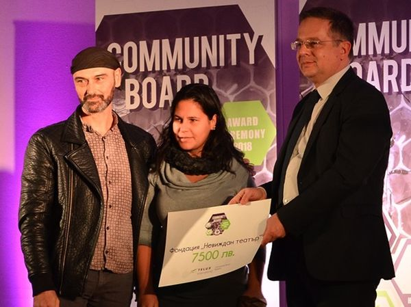 Български актьор получи световно признание за театрална работа с незрящи