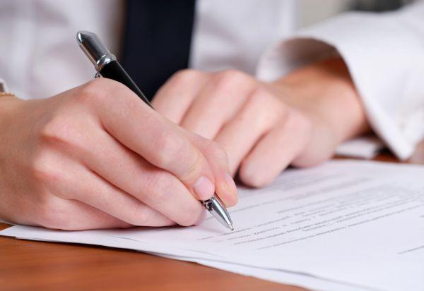 Подписват Анекса към НРД 2018