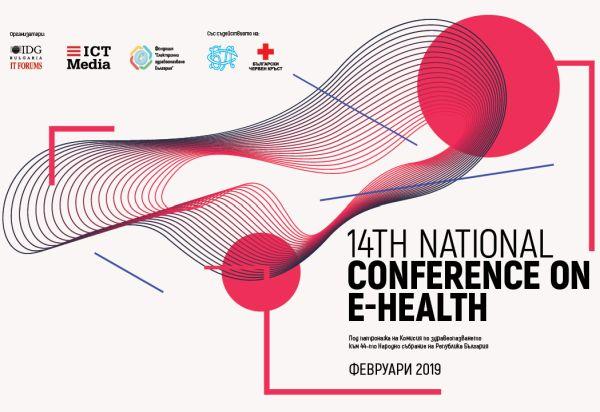 14-a Национална конференция по е-Здравеопазване