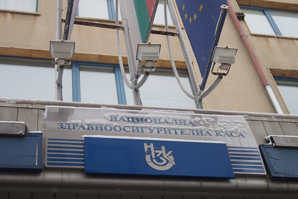 167 млн. лв. дава Касата на болниците за януари
