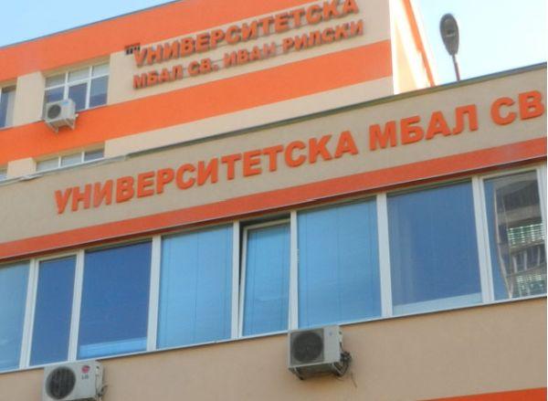 "Водещ неврорентгенолог оперира четирима пациенти в ""Св. Иван Рилски"""