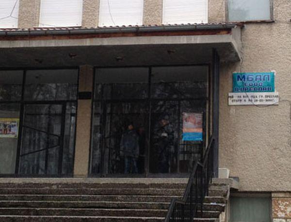 Болницата във Велики Преслав застрашена от фалит
