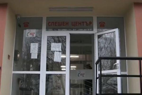С бонуси и кабинети без наем задържат лекарите в Болярово