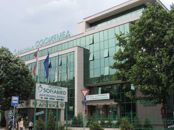 """Безплатни профилактични прегледи на млечната жлеза прави ДКЦ """"Софиямед"""""""