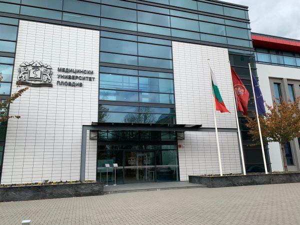 Пловдив отбелязва Световния ден на редките болести