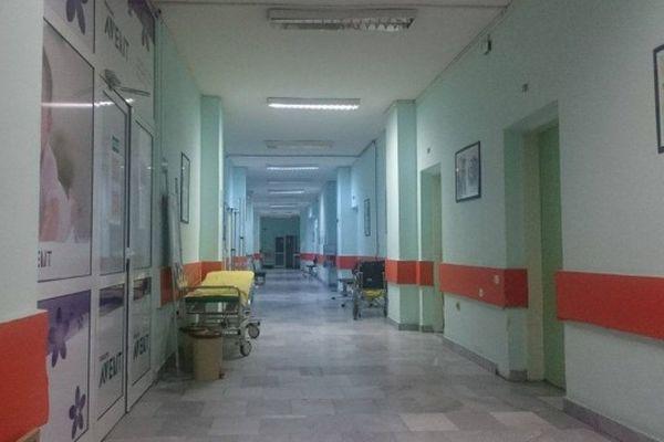 Спешно търсят педиатри за МБАЛ-Перник